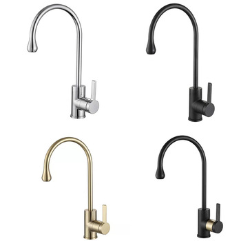 Kitchen Faucets brush gold Brass Kitchen Sink Faucet 360  Swivel Kitchen Sink Mixer Taps Crane Faucet Hot and Cold Cocina Torne