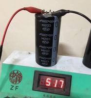 주파수 변환기에 대 한 450v 2200 미크로포맷 알루미늄 전해 커패시터 50*100mm|socket adapter|socket 220vsocket e27 -