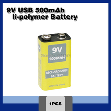 9V 500mAh USB Battery Lithium Rechargeable Battery USB lithium battery for toy electronic