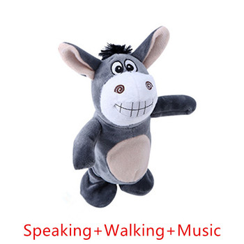 Nowy śliczne mówiąc muzyka Walking pluszowe osioł elektroniczne zwierzęta domowe zabawki wypchane zwierzęta zabawki edukacyjne dla dzieci prezent dla dzieci tanie i dobre opinie CXBEMTOY Electronic XT071 Keep away from water 3pcs AA Konie Unisex Zasilanie bateryjne Miękkie Nadziewane Brzmiące Interaktywne