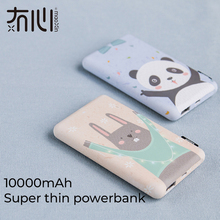 Maoxin mini power bank 8000mah with bag and charing cable finger ring holder cute cartoon panda