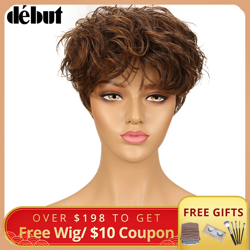 Debut Hair Short Human Hair Wigs For Black Women Nature Wave Wavy Curly Human Hair Wig Cheap Short Ombre Wigs Free Shipping