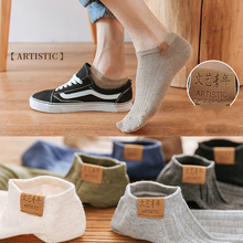 10pcs=5pairs/lot Ankle Socks Men Casual Thin Breath Cotton Male Sweat Uptake Stink Prevention Hosiery Cow Tag