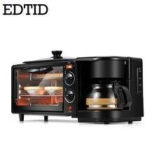 EDTID электрическая 3 в 1 машина для завтрака многофункциональная мини капельная американская кофеварка для пиццы печь для яиц омлет сковорода тостер