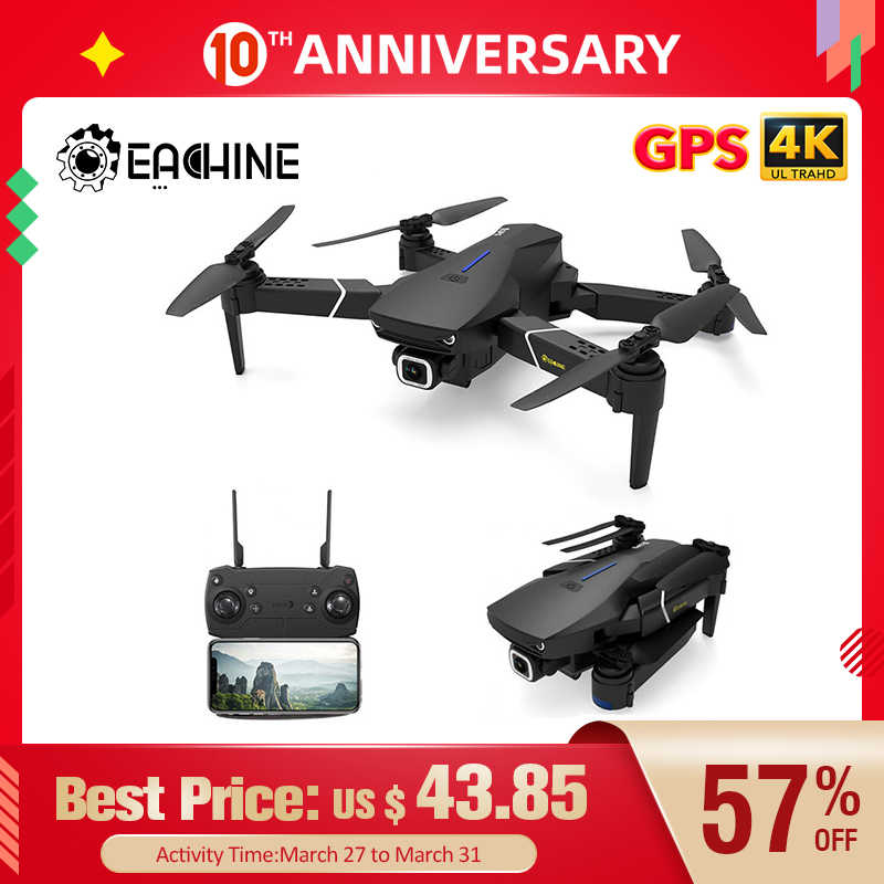 Eachine E520S E520 GPS ME sigue WIFI FPV Quadcopter con 4K/1080P HD ancho ángulo de cámara plegable altitud Durable RC Drone