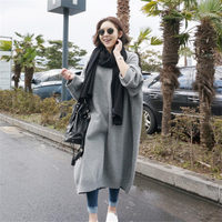 2019 South Korea's official website not loose big yards of pregnant women sweater ultra long round collar sweater render
