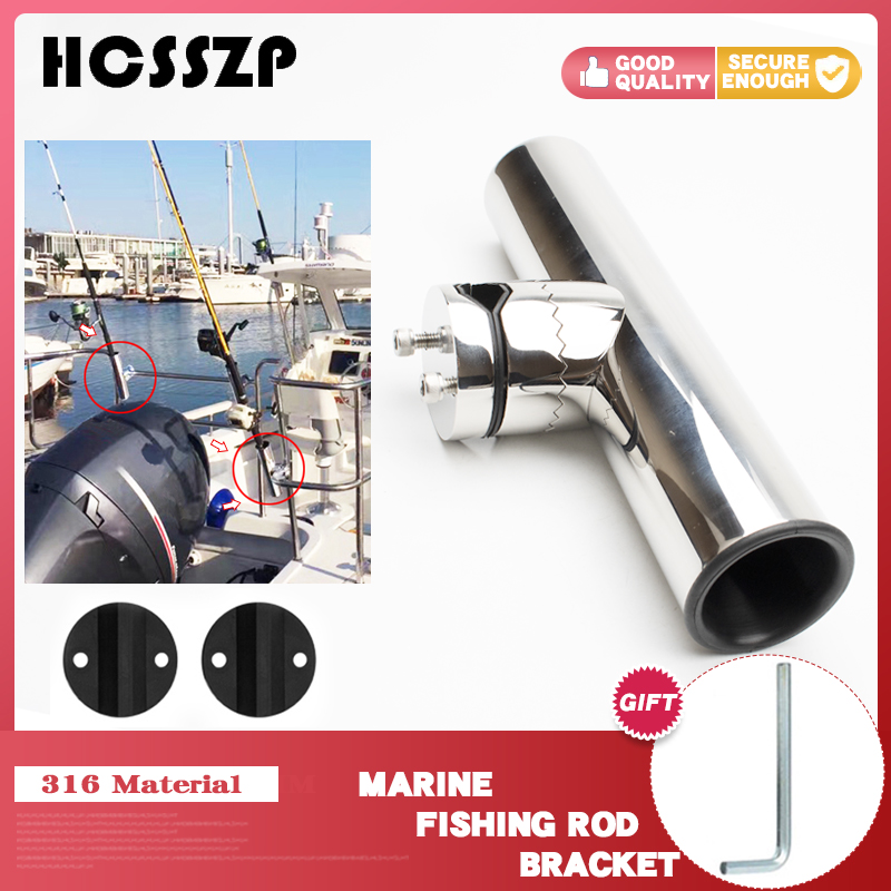 Marine Boat Hardware Rail Mount Pole Bracket 316 Stainless Steel Fishing Rod Holder Rack Support With Clamp On 3/4 To 1Inch