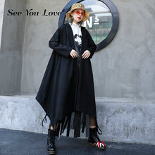 See you love Loose Fit Black Long Big Size Asymmetrical Jacket New Hooded Long Sleeve Women Coat Fashion Tide Autumn Winter 2019 plus size asymmetrical hooded coat