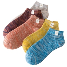 5 Pairs High Quality Spring Summer Breathable Men's Cotton Short Socks Funny Har