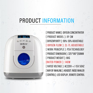 Image 4 - 2 7L large Flow 30% 90% oxygen concentration home use medical  portable oxygen concentrator generator with nebulizer XY 3M