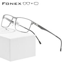 FONEX Alloy Prescription Glasses Men Ultralight Square Myopi