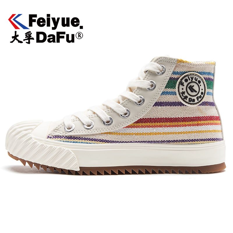 DafuFeiyue High-top Canvas Shoes 855 Autumn Style Vulcanized Shoes Flats Shoes Women Men Elastic Insole 2 Colors Casual Sneaker