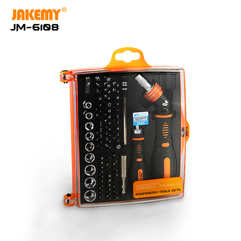 JAKEMY JM-6108 79 In 1 DIY Hardware Repair Magnetic Bit Holder Ratchet Screwdriver Tool Kit Sets