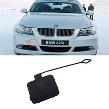 JIUWAN New Front Bumper Tow Eye Towing Hook Cover Cap Trim For BMW E90 E91 318i 320i 328i 330i 335i 335xi 325i 51117167575