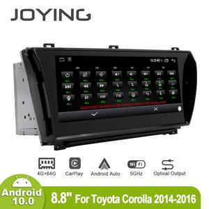 Image 4 - Joying 8.8inch Android10 Car Radio for Toyota Corolla 2014 2015 2016 GPS DSP Carplay 5G WIFI Optical Output Subwoofer SPDIF