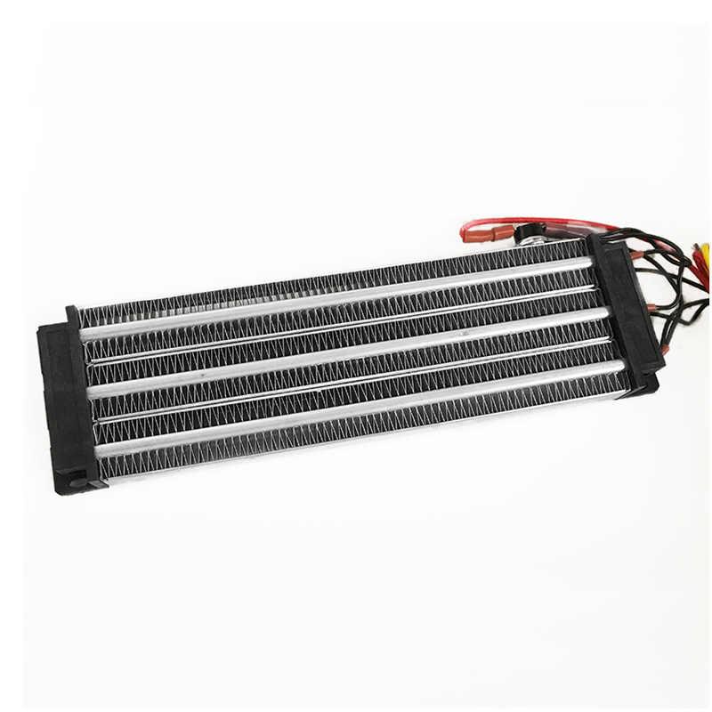 2000 Вт 220 В постоянная температура изолированный PTC керамический нагреватель воздуха 280*76 мм