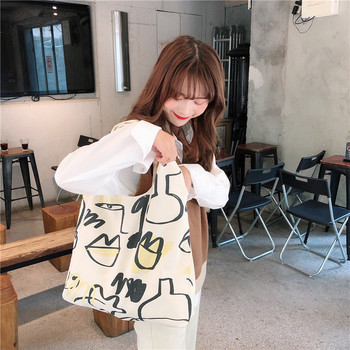 Japanese INS Beige Canvas Hobo Bag Cartoon Graffiti Pattern Half Moon Shoulder Bag Casual eco friendly Shopping Bag Girls Purse 2