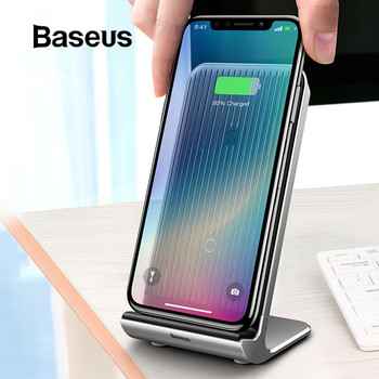 Baseus Intelligent Cooling Wireless Charger Desktop Multifunction Wireless Charging Pad For iPhone X/XS Max XR Samsung Note 9 10