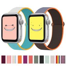 Nylon Strap For Apple Watch band 44mm 40mm 42mm 38mm Smartwatch Watchband Belt Sport Loop Bracelet iWatch Series 5 SE 6 4 3 2 1