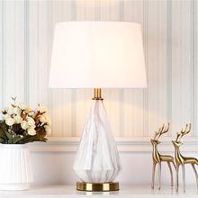 Sarok Керамика настольная лампа прикроватный светодиодный роскошный