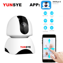 YUNSYE 1080P Home Security IP Camera Two Audio Wireless Mini Camera Night Vision CCTV WiFi Camera Pet Camera Baby Monitor 360EYE