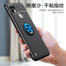 For Realme C21 Case 360 Magnetic Metal Ring Bracket Back Cover For Realme C21 Soft TPU Shockproof Full Cover 6.5 inch