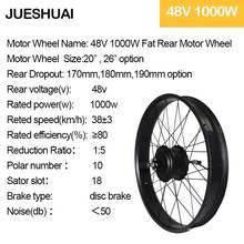 High Powerful 48v 1000w Fat Motor Wheel 20/26*4.0 Rear Hub Ebike Parts 48V Electric Bike Accessorise 35-40km/h