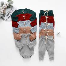Infantile nouveau-né bébé filles garçons printemps automne côtelé solide vêtements ensembles à manches longues body + pantalon élastique 2 pièces solide tenues