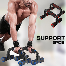 2 Pcs Push-up Bar Stands Pushup Chest Bar Handles Grip Bars Fitness Gym Muscle Training Push Ups Racks for Body Building