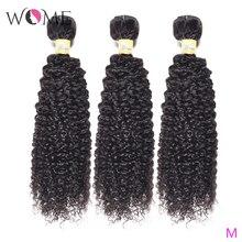 Extensions de cheveux, mèches de cheveux naturels péruviennes, non remy, bouclées, couleur naturelle, 10 26 pouces, lots de 1/3/4