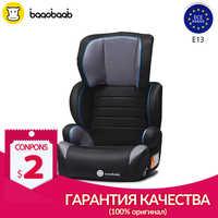 Baaobaab 2-in-1Grey Booster Seggiolino Auto Gruppo 2/3 (15-36 kg) cintura regolabile-Posizionamento di Alta Posteriore Seggiolino di Sicurezza Per Bambini 4-12 Anni