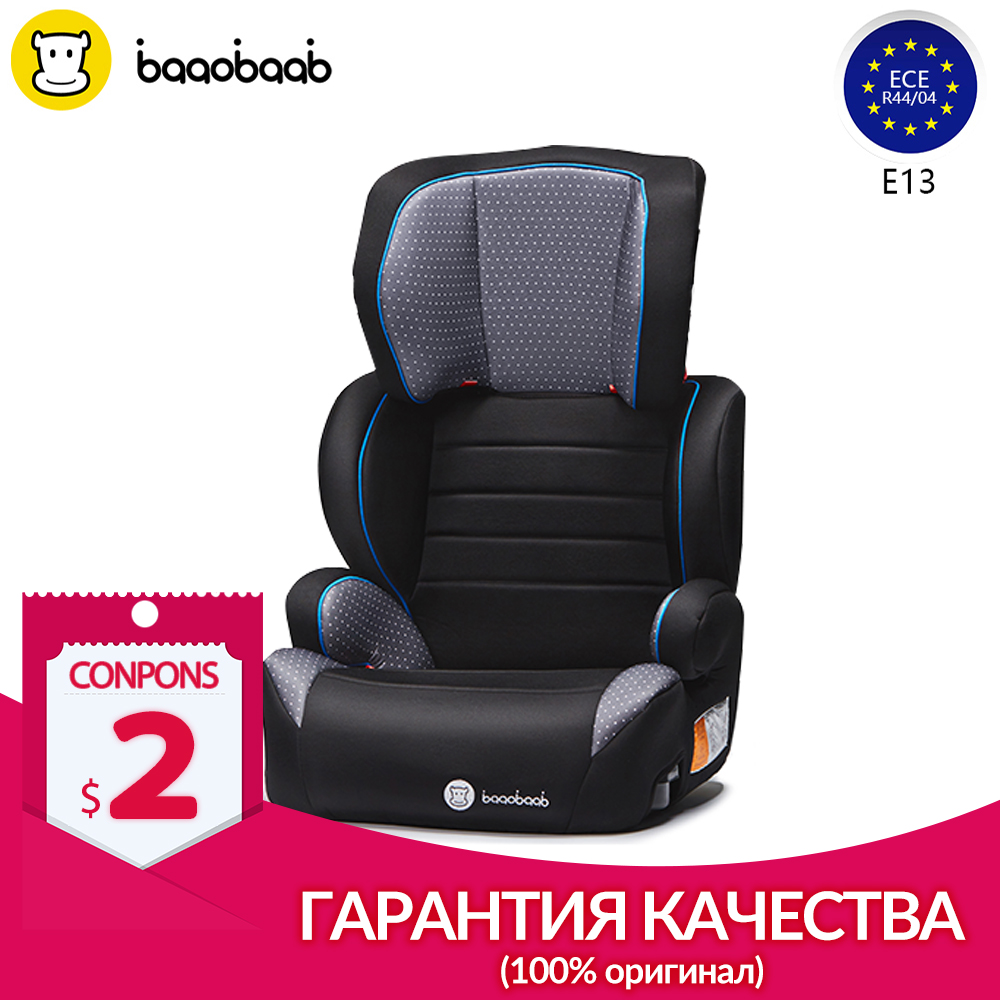 >Baaobaab 2-in-1Grey Booster <font><b>Car</b></font> <font><b>Seat</b></font> Group 2/3 (15-36 kg) Adjustable Belt-Positioning High Back Child Safety <font><b>Seat</b></font> 4-12 Years