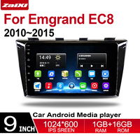Android car dvd player For Emgrand EC8 EC820 2010 2011 2012 2013 2014 2015 Multimedia GPS Navigation Map Autoradio WiFI BT