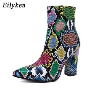 Image 2 - Eilyken 2020 nowych kobiet botki moda zielony wąż ziarna botki zimowe kobiet Pointed Toe wysokie obcasy damskie buty Zip buty