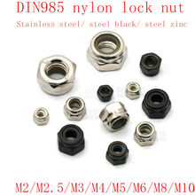 5-50 Pcs M2 M2.5 M3 M4 M5 M6 M8 M10 DIN985 Stainless Steel/Baja dengan Black Nylon self-Locking Hex Kacang Lock Nut Slip Lock Nut(China)