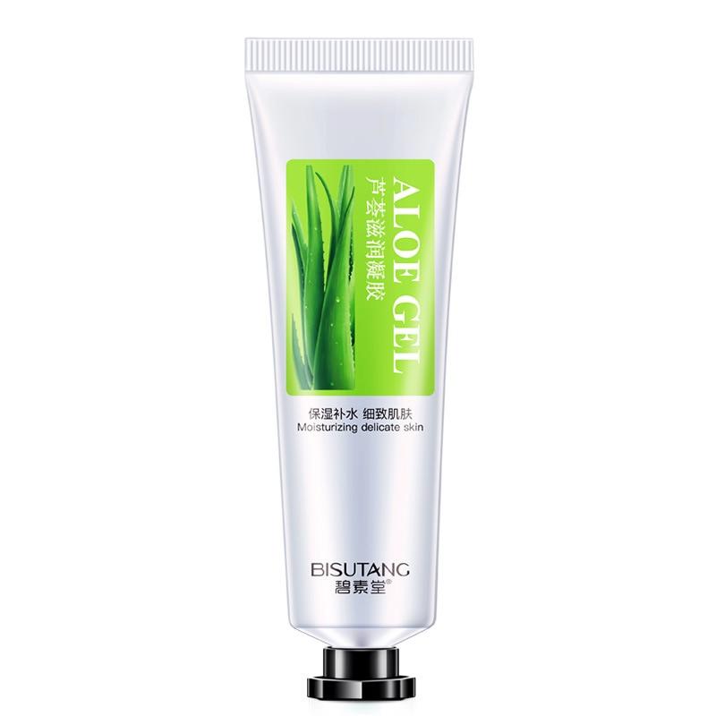 30ml Face Cream Aloe Soothing Gel Aloe Vera Gel Skin Care Remove Acne Moisturizing Day Cream After Sun Lotions Aloe Gel 2