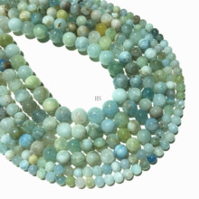 Natural Stone Aquamarine Chalcedony Bead Round Loose Beads 6mm 8mm 10mm DIY Necklace Bracelet Jewelry Making