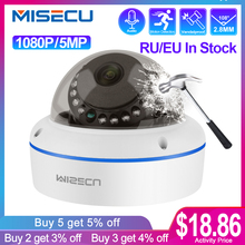 MISECU سوبر HD 5MP 2MP H.265 مراقبة IP POE كاميرا 1080P الصوت ميكروفون قبة كاميرا أمن داخلي البريد الإلكتروني دفع ONVIF P2P