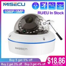 Misecu super hd 5mp 2mp vigilância ip poe câmera 1080p áudio microfone dome câmera de segurança interior e mail push onvif p2p