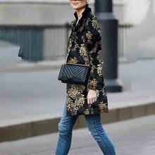 Women Coat Cardigan Long Sleeves Vintage Floral Print Jacket Slim Coat Outwear stylish stand neck long sleeves floral print jacket for women