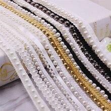1 metros branco/preto pérola frisado laço guarnição fita laço laço africano tecido colarinho vestido costura vestuário cocar materiais