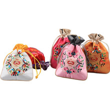 Chinese Silk Brocade Drawstring Jewelry Pouches Wedding Christmas Party Favors Packaging Gifts Bags Embroidery Bag