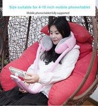 Suporte do telefone móvel com suporte preguiçoso em forma de u travesseiro nap travesseiro espuma de memória coluna cervical pescoço travesseiro tablet suportes de computador