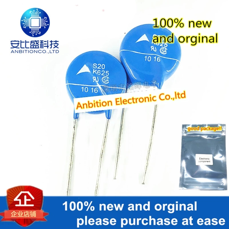 10pcs 100% New And Orginal Varistor B72220S621K101 S20K625 625V 6500A 380pF Diameter 20MM In Stock