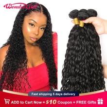 Water Wave Bundles Human Hair Bundles 28 30 Inch 4 Bundles Deal Raw Indian Hair Wet And Wavy Bundles Curly Remy Hair Extension