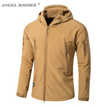 Autumn Men's Tactical Jackets Military Clothing Camouflage Fleece Jacke