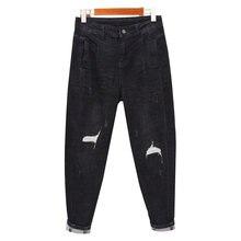 Женские винтажные рваные джинсы с завышенной талией