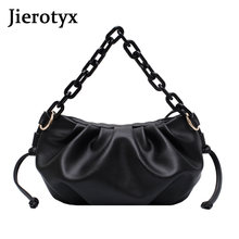 Jierotyx популярная Повседневная модная женская маленькая сумка