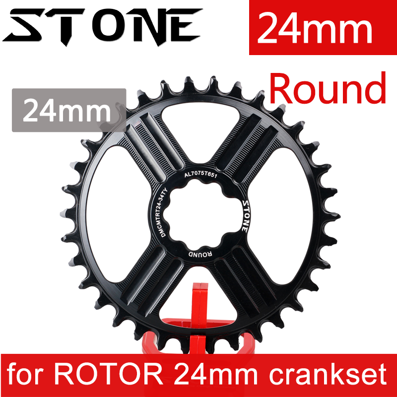 Stone Chainring For 24mm Round 30T 32T 34 36 38T Direct Mount Narrow Bike Wide Chainwheel Bicycle Plate Tool for Rotor 24 mm