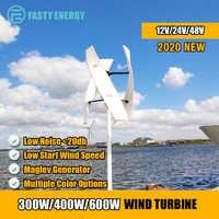 300w 600w 1 kW 12v/24v/48v 96v eje vertical permanente maglev turbina aerogeneradora MPPT controlador libre de energía de alta eficiencia
